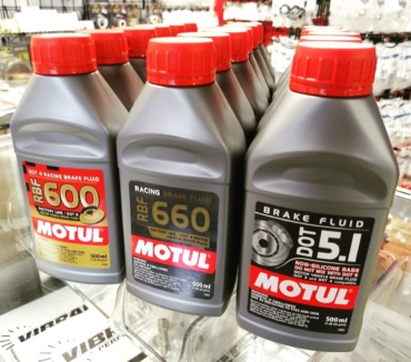 Жидкости Motul 600 5.1